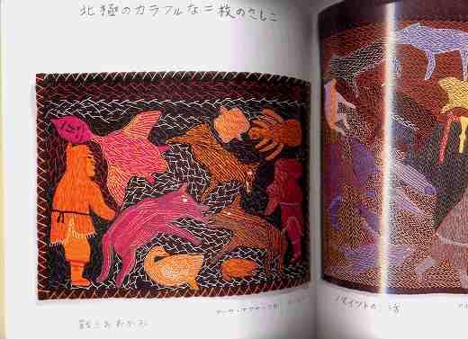 【商品内容】 伝統を大切にしつつ、新しい明日に向かって歩むイヌイット女...  ビーバーズブック