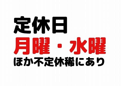 オークションお知らせ事項.JPG